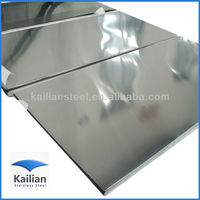 Stainless Steel Laminate Sheet
