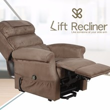HYE-8815 Vibration Massage Electric Adjustable Lift Chair Recliner Sofa