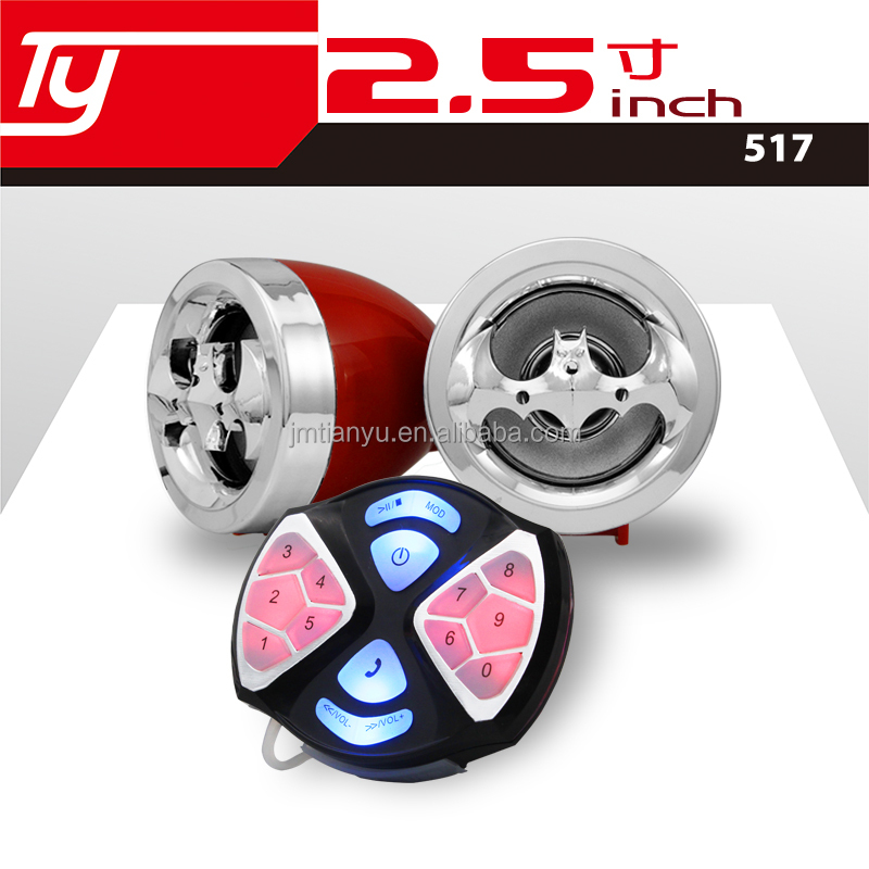 Mini waterproof bluetooth mp3 speaker for <strong>motorcycle</strong>