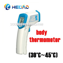 adult baby digital thermometer for body temperature
