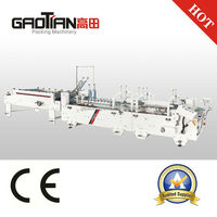 High speed automatic folder gluer / YZHH Automatic Corrugated Box Machine / Automatic Pre-folder and lock bottom Machine