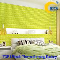 3D Mural Wallpaper Brick Wall Paper Interior decoration wallpaper