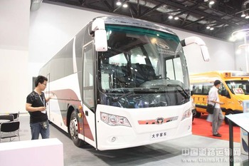 Luxury coach bus tour bus GDW6117HKC