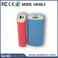 2015 New Design Colourful Fashion Universal Power Bank 2600mah