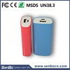 2016 New Design Colourful Fashion Universal slim 2600mah Power Bank