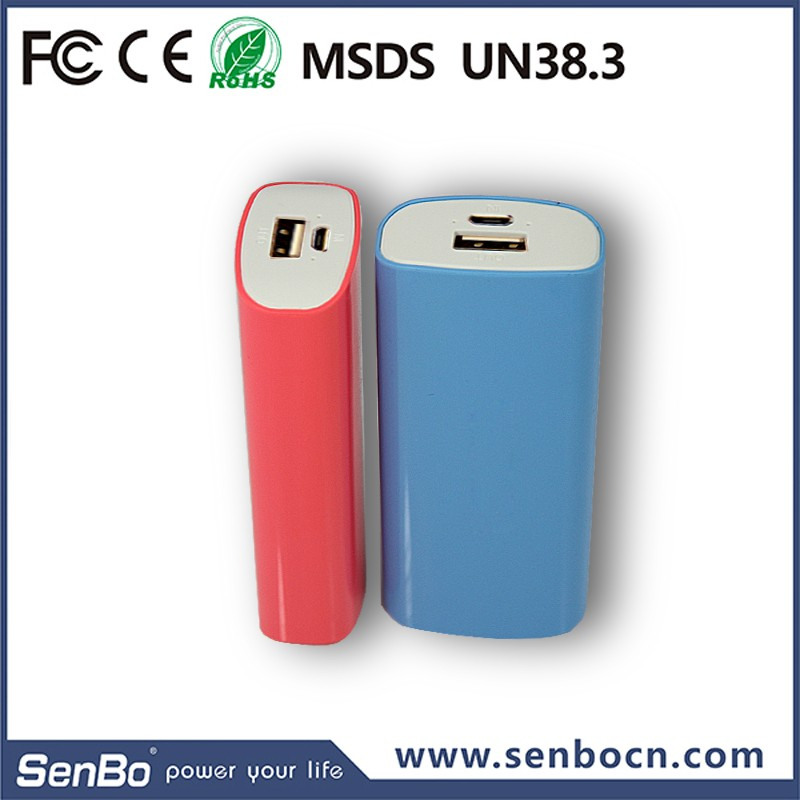 Alibaba hot universal Power Bank 2600 mah