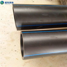 Hdpe pe 100 black pipe for water
