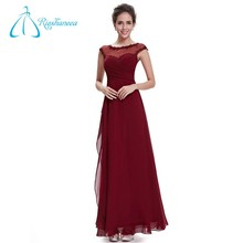 Cap Sleeve Floor Length Chiffon Long Evening Dress Patterns