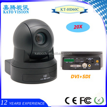Full HD PTZ Camera Type educational equipment Video Conference Camera System