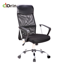 New design high back adjustable height mesh revolving office staff chair price