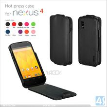 China Supplier Leather Pouch Case for Google Nexus 4 P-GGENEXUS4SPCA001