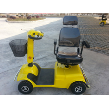 best selling electrical scooter price for wholesale