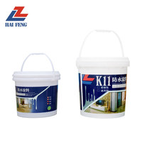 The lowest manufacturer price flexible waterproofing paint for showers