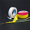 PVC Adhesive Tape Protect Cable below 600V