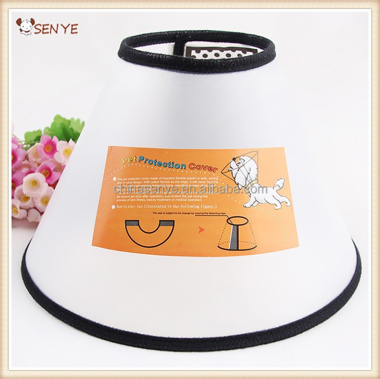 Pet protection cover dog protection cover,plastic dog collar