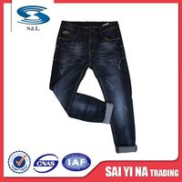 Best selling super stretch cotton/spandex denim fabric offer