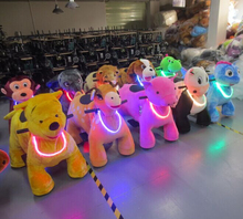 GM59 Guangzhou Sibo animal rides party kids ride with LED