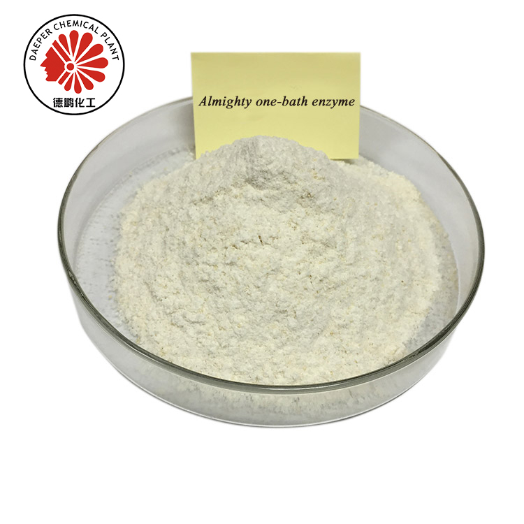 Raw material chemical surfactant enzyme products textile auxiliary agent cellulase stone wash enzyme