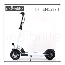 MOTORLIFE/OEM brand new 36v 350w green power electric scooter, single person electric transport vehicle