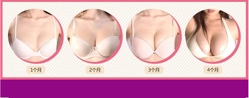 15 days work !!!!New Product KStimes Golden breast enhancement cream