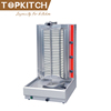 Even Heating System Individual Burner Control Big Loading Capacity Shawarma Grill Machine