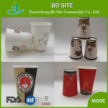 Top grade hot drink or cold drink paper hot coffee cup manufacture paper cups manufacturer in uae