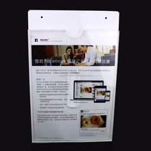 Cutomized Size Transparent Acrylic document holder