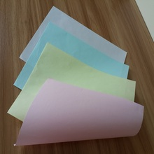 Factory Price Colors 65gsm Carbonless paper roll Ncr Paper