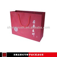 luxury packaging boxes for perfume, corrugated paper box for fresh fruit ,box packaging for hair extensions