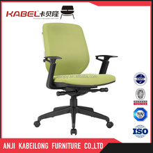Popular Economical Green Mesh Rotating Executive Office Chairs