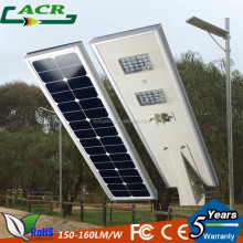 high power all in one integrated mppt solar led street light, 60W 80W 100W Integrated mppt solar street light lamp