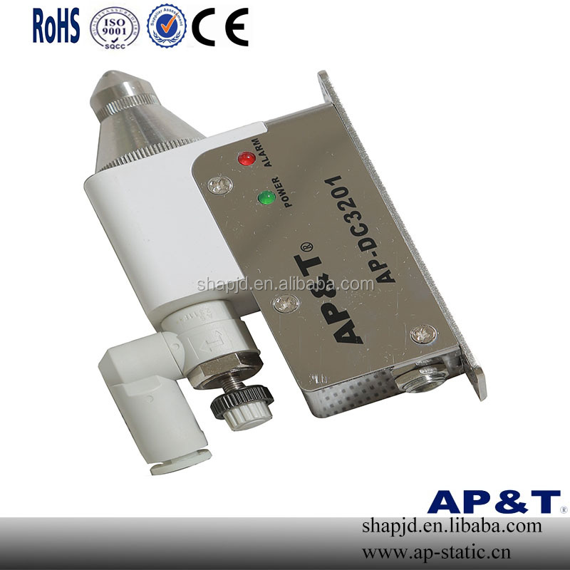 AP-DC3201 static eliminator Ionizing Air Nozzle 12v negative ion generator