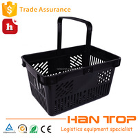 Factory price for Plastic Basket With Handle Of fruits Or others HAN-PB13 1647