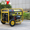 small natural gas operated generator set 5kw, biogas power electric generator for sale, 6.5kw lpg gas engine generator set price