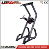 Leekon Gym Equipment Parallel Bars Pull