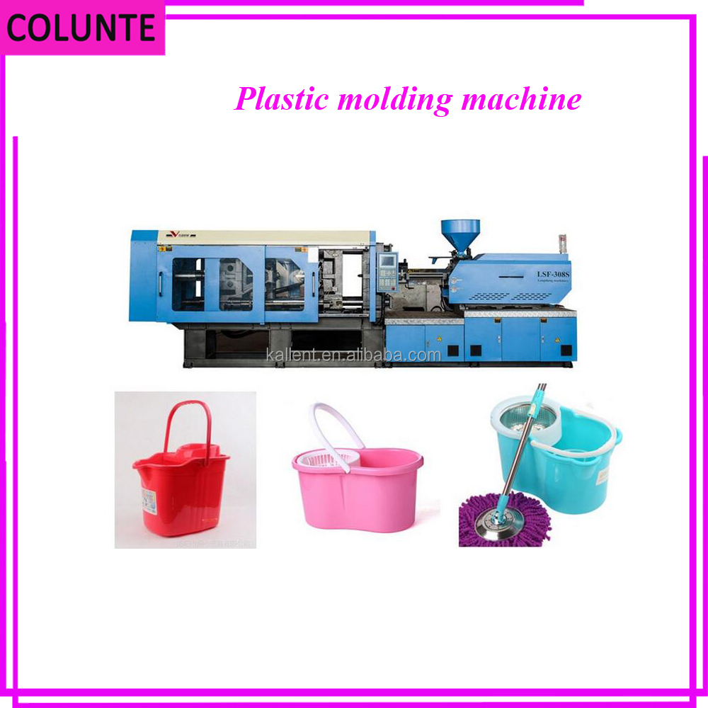 COLUNTE High efficiency and Low production cost plastic can injection blow molding machine