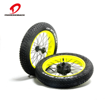 20 Inch Front Wheel Bicycle Parts Electric Bike Conversion Kit