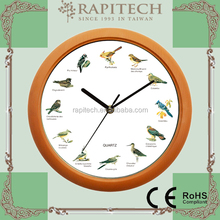 10 Inch Bird Sound LED Wall Clock