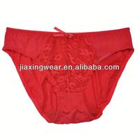 Hot sales underwear for men used for bodywear and promotiom,good quality fast delivery
