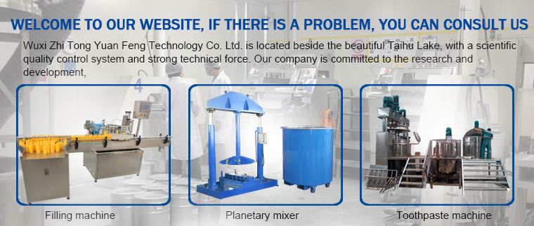 high shear mixer for decorative coating
