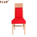 Red vinyl back solid wood restaurant dining chairs