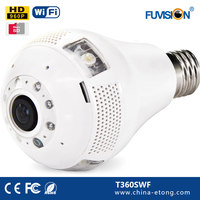 960P 360 Panoramic 3W White Spy Camera Wireless Hidden Camera For floor light