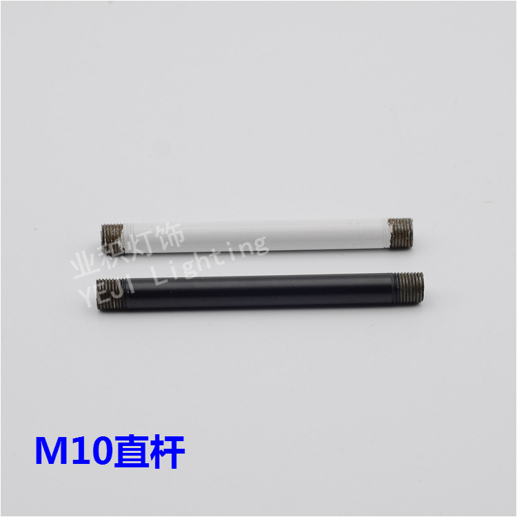 Black and white straight iron pipe plating <strong>M10</strong> outer tooth Suitable for Crystal Light Chandelier Lighting Accessories DIY