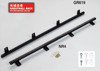 Greatwall China 6Lugs of Nylon/ Plastic Sliding Door Gear Rack and Pinion