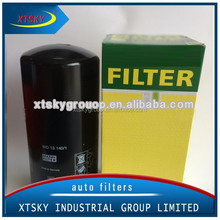 Heavy truck parts centrifugal oil filter WD13145/1 1R-0716