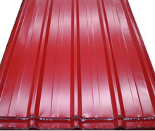 building material steel roofing sheet