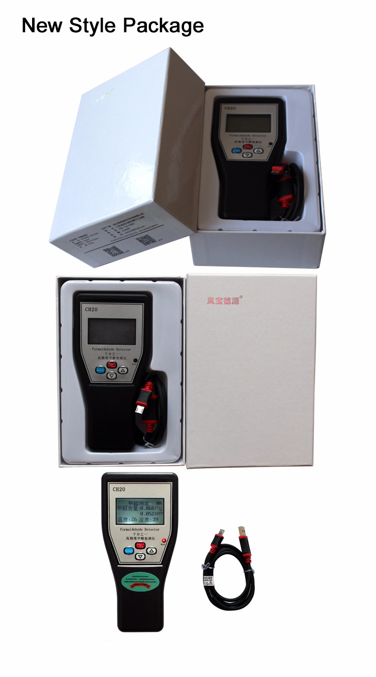 2016 Hot Sold Factory Directly Handheld Current Formaldehyde Monitor