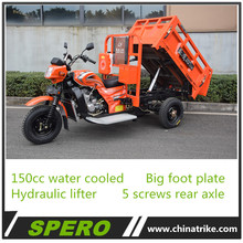 Chongqing 150cc water cooled tractor three wheel hydraulic lifter cargo motorcycle