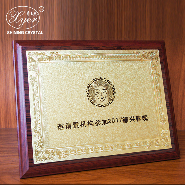 Creative crystal wooden trophy for business gift competition award plaque