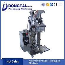 Coffee Particle Packing Machine China Supplier 2015 Hot Sell
